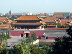 Photo of The Forbidden City in Beijing, China.