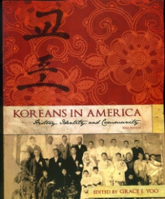 """A photo of the cover of the book """"Koreans in America"""""""